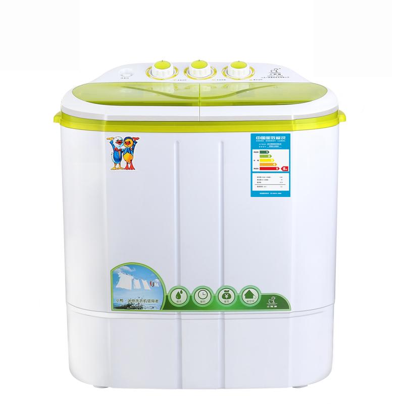 xpb22-2822s迷你洗衣机小型婴儿童宝宝脱水双缸双桶