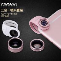 momax摩米士三合一手机镜头广角微距鱼眼单反套装苹果6s手机通用