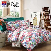 富安娜家纺 纯棉4件套 床单床品套件全棉四件套 倾城之魅 永恒经典