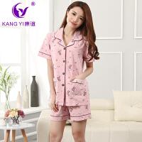香港康谊春夏季女士纯棉睡衣短袖短裤女人开衫全棉家居服夏季套装