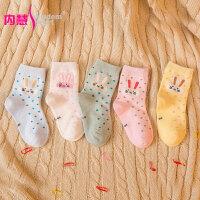 [5双盒装]内慧 男女长耳朵兔子宝宝袜子纯棉可爱儿童袜子 WZ5088