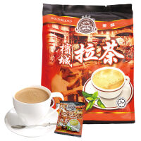 麦可菲 马来西亚原装进口食品咖啡树槟城拉茶500g 香浓奶茶粉批袋装20g*25包