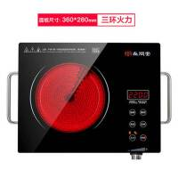 顺庭ST-B58电陶炉家用静音7环防电磁辐射光波炉正品特价电炉茶炉电陶炉