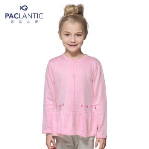 派克兰帝品牌童装 女童中小童 秋装绣花小裙摆针织开衫  儿童 针织衫 外套