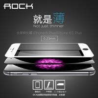 ROCK 洛克 苹果iPhone 6/6S plus 抗蓝光钢化玻璃膜 苹果5.5寸全屏防爆钢化玻璃膜 iPhone 6S plus 视觉膜