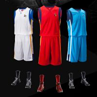 【618狂嗨继续】CBA男子篮球服正品男款篮球背心套装男士球衣空版篮球服男球衣