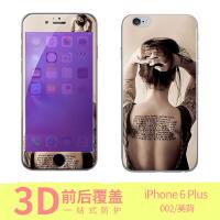 iphone6 plus  美背手机保护壳/彩绘保护壳/钢化膜/前钢化膜