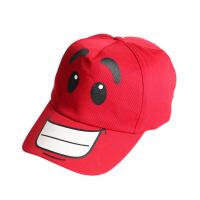 大贸商 棒球帽 儿童鸭舌帽 笑脸太阳帽 遮阳帽子 表情帽JB00023