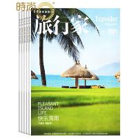 旅行家 人文地理旅游期刊2017年全年杂志订阅新刊预订1年共12期