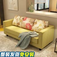 亿家达 现代简约布艺沙发时尚创意客厅小户型单双人可拆洗组合沙发