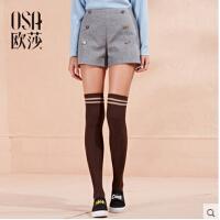 【女装盛典 2件5折】OSA欧莎冬季新款女装 时尚扣子装饰百搭短裤女裤子冬D52002