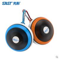 SAST/先科 N-602无线蓝牙音箱低音炮小钢炮迷你便携式户外小音响