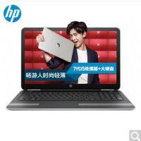 惠普(HP)15.6英寸笔记本电脑畅游人Pavilion  15-au145TX 星光银 I5-7200U 4G/500G/2G独显