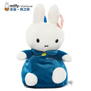 米菲毛绒背包兔子幼儿园双肩包宝宝可爱小书包