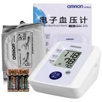 欧姆龙上臂式电子血压计HEM-7111 血压仪家用(可测心率不齐) 限时加赠家庭理疗组合大礼包