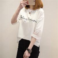 薇小歪短袖t恤女宽松韩版衣服夏装2017新款春装打底体恤衫中长袖上衣女NR603-1298