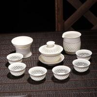 林仕屋青花瓷玲珑茶具套装蜂窝镂空陶瓷功夫茶具冰晶蜂巢茶壶茶杯CMZ1707