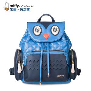 Miffy米菲 时尚菱格纹猫头鹰装饰潮双肩包女 韩版卡通pu双肩休闲书包