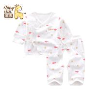 童泰新款纯棉新生儿衣服婴儿内衣内裤套装男女宝宝秋衣秋裤两件套