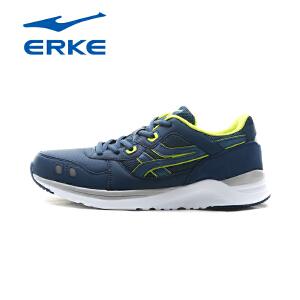 鸿星尔克男鞋 erke 男跑步鞋 正品跑步鞋新款防滑运动鞋时尚休闲鞋潮鞋