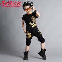 白领公社 街舞服 儿童节六一61表演服韩版中大童爵士舞男孩嘻哈个性纯棉童套装男童宝宝演出服