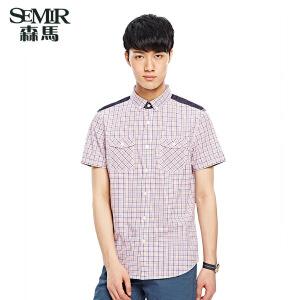 森马 男装夏装新款短袖衬衫 男士拼接直筒格子衬衣 韩版薄款上衣潮