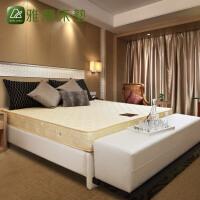 香港雅兰  奥拉夫 全方位五区护脊弹簧床垫    软中带硬  稳固耐久 排湿排热席梦思