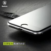 倍思 iPhone7钢化膜苹果7plus玻璃全屏全覆盖手机贴膜4.7防爆5.5