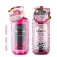 无硅洗发水!日本COSME大赏 Reveur无硅滋养洗发水 护发素  头皮护理型 500ml