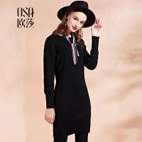 限时抢欧莎女装秋装新款修身显瘦纯色长袖套头连衣裙C13133