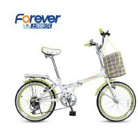 上海折叠车女式自行车7级变速20寸淑女儿童车快装通勤自行车