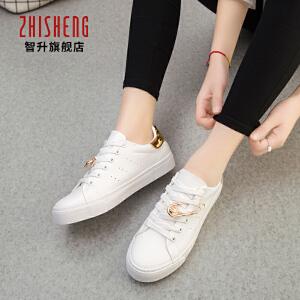 2017春季休闲鞋女低帮平底小白鞋系带学生韩版潮板鞋别针帆布鞋