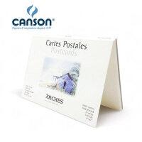 法国康颂阿诗ACHES纯棉水彩纸 卡片纸 水彩明信片纸 10枚入 300g