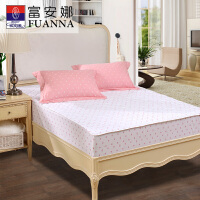 富安娜家纺 床垫防滑床褥床垫子清雅印花保护床垫玻璃球床笠款