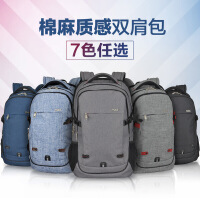 米熙男士背包双肩包男大学生书包男高中生休闲商务电脑包女旅行包