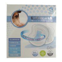 【澳门直购】台湾酷咕鸭KUKU蓝芯瞬洁防溢乳垫一次性乳贴隔奶垫36片