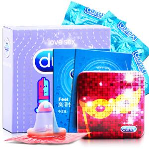 【杜蕾斯官方旗舰店】 亲昵3片+随身铁盒+送润滑油2片 安全套避孕套