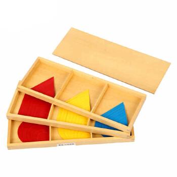 数学教具 蒙台特梭利幼儿园童早教玩具 感官重叠几何图形