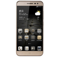 ZTE/中兴 Q529T 远航3 移动4G 5.0英寸屏 大电池 智能手机