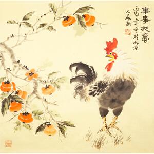 世界华人书画院副院长 一级美术师 魏大�� 《万事如意》
