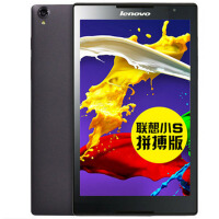 Lenovo/联想 S8-50LC 4G 16GB小S联通3G四核8英寸通话平板电脑手机