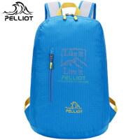 【全场两件9折/三件8折】法国PELLIOT/伯希和 皮肤包 双肩背包 便携防泼水可折叠户外登山包
