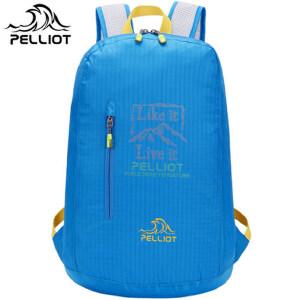 【折上再减】法国PELLIOT/伯希和 皮肤包 双肩背包 便携防泼水可折叠户外登山包