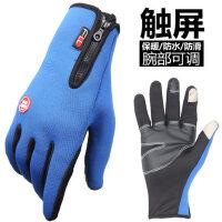 自行车骑行手套全指山地车摩托车 长指手套触屏保暖户外装备