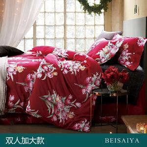 贝赛亚 高端60支贡缎长绒棉床品 双人加大印花床上用品四件套 劳伦斯