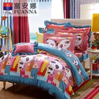 富安娜家纺 全棉床上用品单人四件套纯棉熊猫儿童套件 快乐梦想家