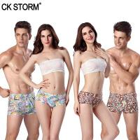 CK STORM 商场同款 情侣内裤 四条礼盒装