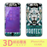 iphone6 plus 老虎手机保护壳/彩绘保护壳/钢化膜/前钢化膜