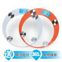 禾诗HS-C15精准健康秤 电子称体重称 电子秤人体秤体重计体重秤称重器