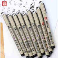 日本SAKURA樱花针管笔套装防水漫画勾线笔套装设计草图笔绘图笔
